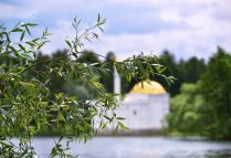 Турецкая баня в Екатерининском парке