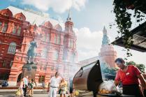 Столица задыхается или Московский шабаш