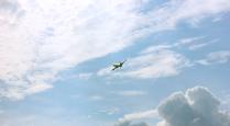 Воздушное пространство