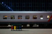 Ночной вокзал