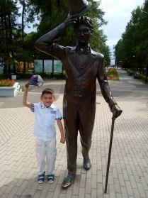 Памятник Г.Вицину