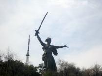 """Монумент """"Родина-мать зовет"""""""