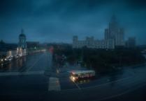 Ода дождю