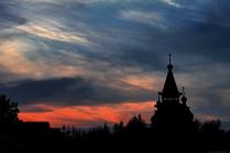 Русь Святая, храни Веру Православную.