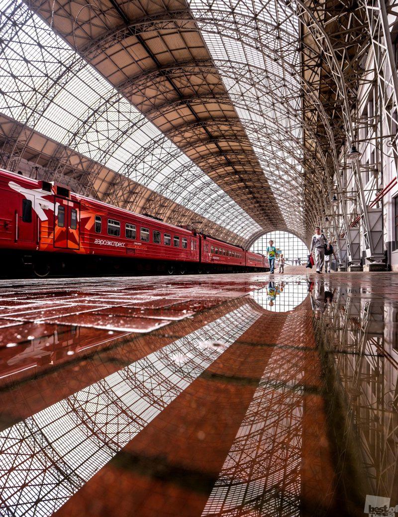 Геометрия вокзала