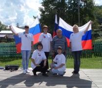 Гордимся тобою Россия!