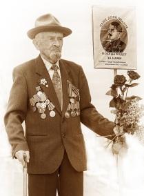Сталинист