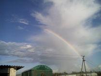 Радуга с Облаком