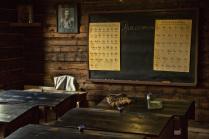 Интерьер начальных классов. Земская школа