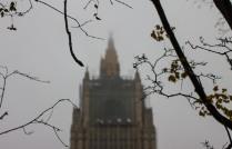 Сквозь Московский Туман