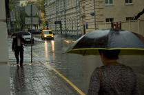 Зонтики на Покровке