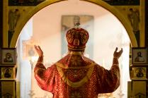 Молитва архипастыря.