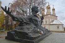 Памятник С.А.Есенину.