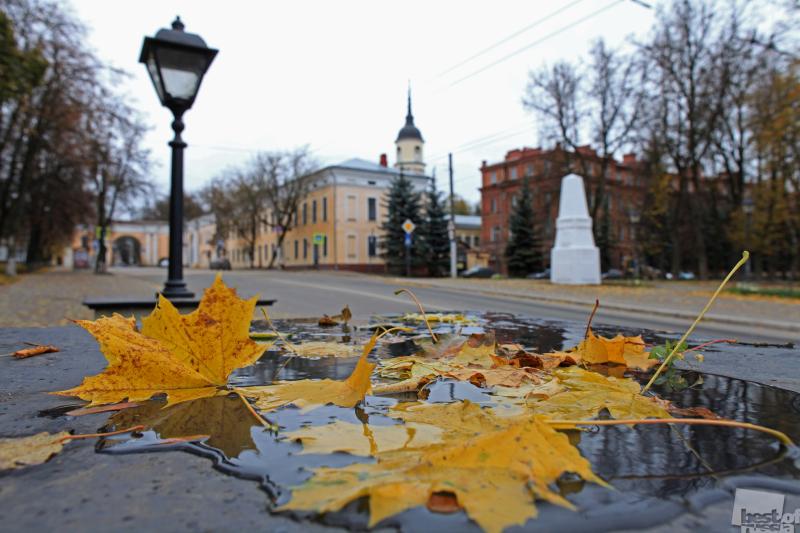 Осень в Калуге