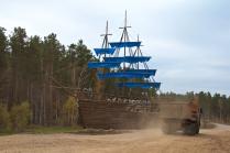 Корабль на свалке