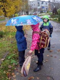Одним дождливым днём...