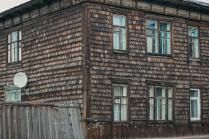 Чешуйчатый дом
