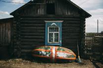 Последняя деревня лодочников