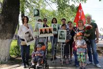 """""""Моя семья на марше Бессмертного полка 9 мая 2016года"""