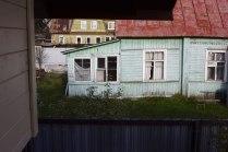 Дачные домики