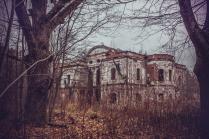Дом с привидениями