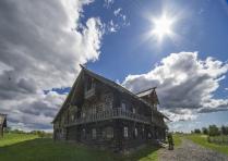 Дом под солнцем