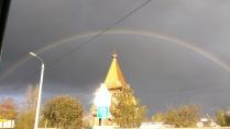 радуга-дуга над собором