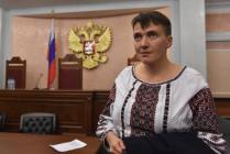 визита Савченко в Россию