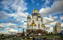 Храм на крови в Екатеринбурге.