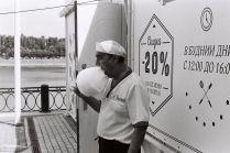 Любитель сахарной ваты