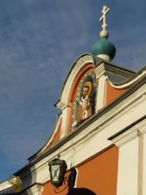 Храм Святителя Георгия Неокесарийского