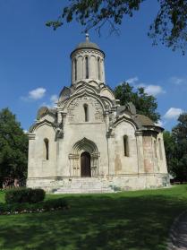 Храм Спаса Нерукотворного в Андрониковом монастыре
