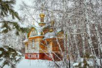 Венчальный храм