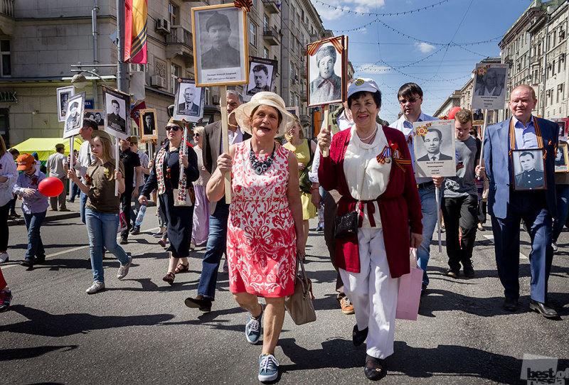Марш счастливых людей