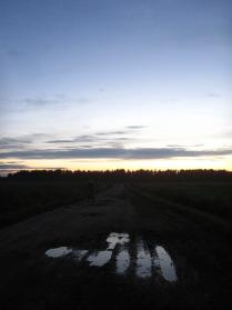 Вечера дорога