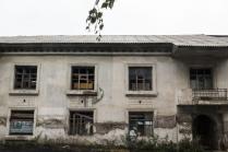 Забытые дома Карабаша