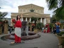 Древний город у Большого театра.