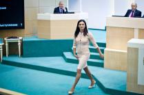 Елена Исинбаева. Новая высота.