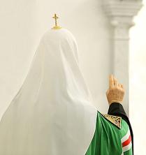 Благословение Святейшего Патриарха.