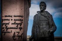 Памятник АП Чехову
