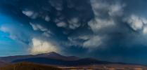 Облачное извержение