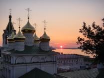Вид с Нижегородского Кремля