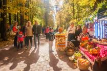 Осенняя ярмарка в парке культуры и отдыха