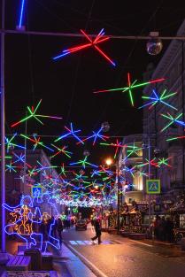 Улица танцующих огней