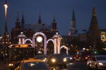 Москва украшенная