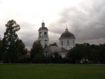 Русь Православная