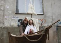 Свадьба Джека Воробья