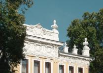 Дом союза писателей РТ