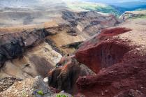 Ущелье водопада Опасный