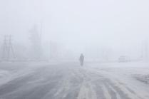 Туманное одиночество